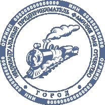 Клише печати ИП-06-8-1