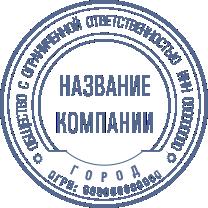 Макет печати Юр-01-11