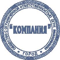 Клише печати Юр-01-13