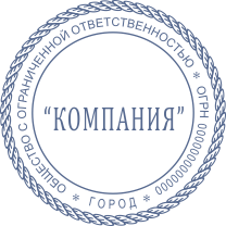 Клише печати Юр-01-14