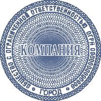 Клише печати Юр-23