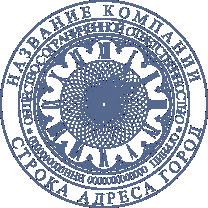 Макет печати Юр-25